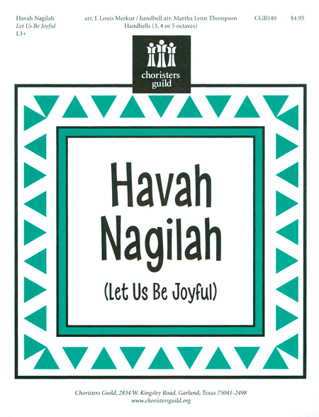 Cover of Havah Nagilah