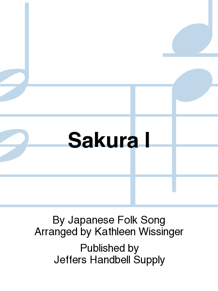 Cover of Sakura I