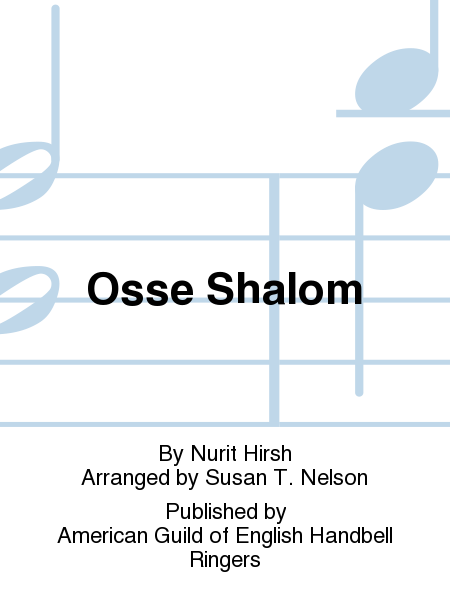 Cover of Osse Shalom